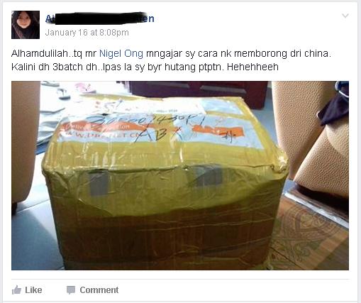 Pengalaman beli barang dari Taobao dan 1688